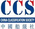 china_classifications_society