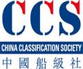 china_classifications_society